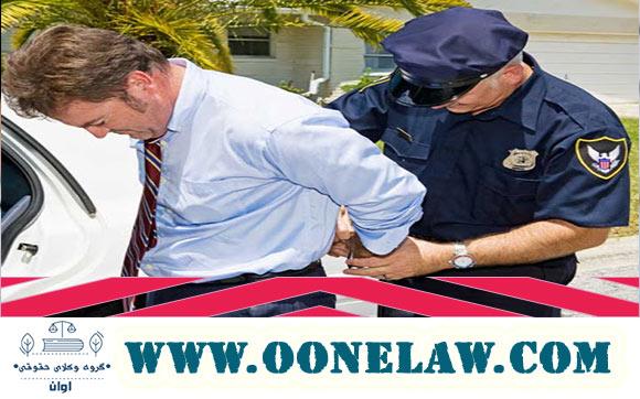 وکیل جلب