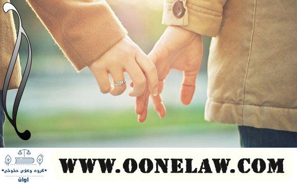 انکار زوجیت